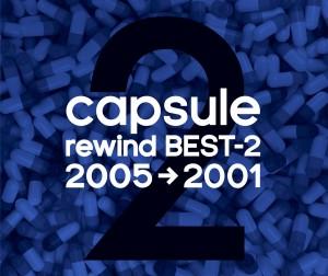 rewind BEST-2
