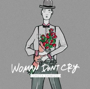 WOMAN DONT CRY