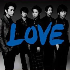 arashi-loveB